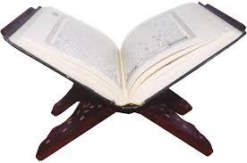 Pengertian Macam dan Syarat Terjemahan Al qur'an