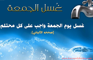 Bacaan Niat Mandi Sholat Jum'at Arab Latin dan Terjemahannya