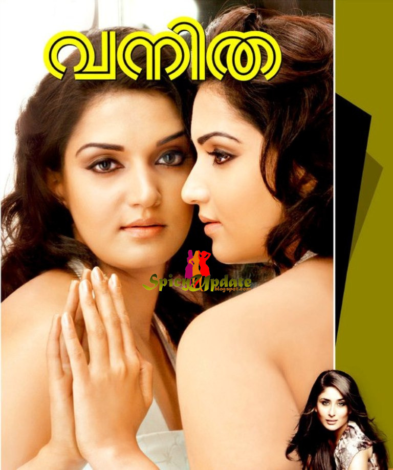 SPICY UPDATE: Honey Rose Sexy Look On The Cover Page Of