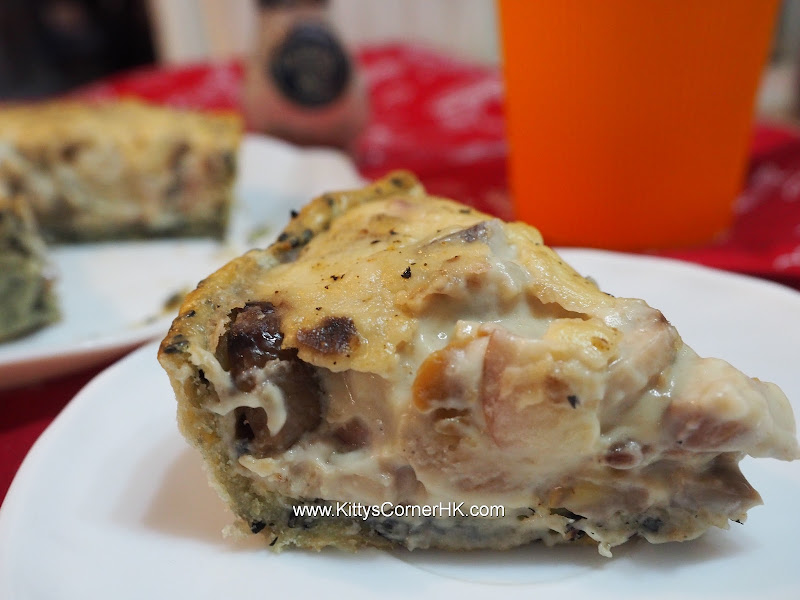 Mushroom chicken chestnut Quiche DIY recipe 栗子蘑菇雞批自家食譜