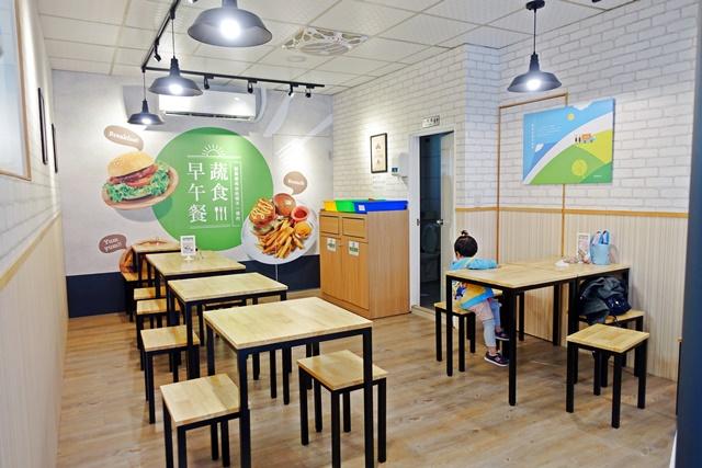 得來素-樹林復興店~新北樹林素食早午餐