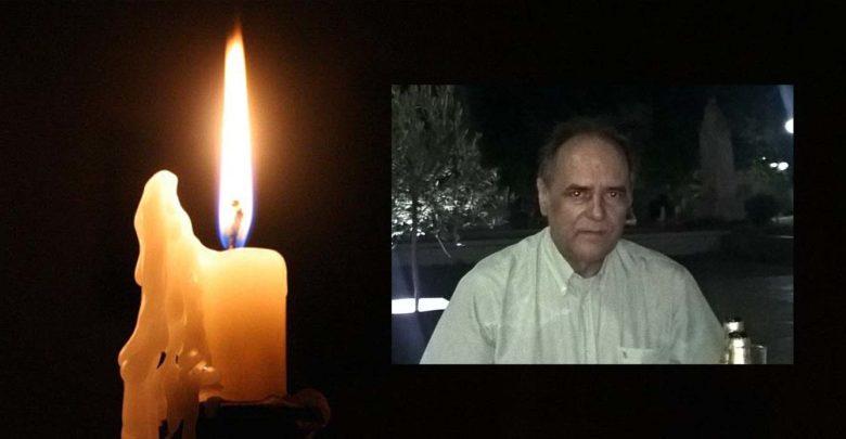 Έφυγε από τη ζωή ο διευθυντής του 37ου Δημοτικού Σχολείου Λάρισας