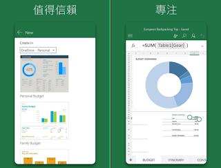 Microsoft Excel App