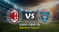 نتيجة مباراة ليتشي وميلان اليوم الاثنين بتاريخ 22-06-2020 الدوري الايطالي