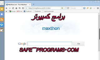 maxthon 2018