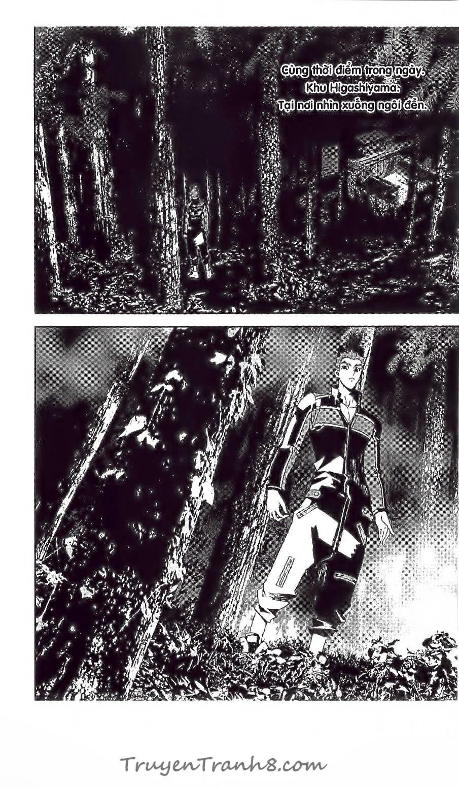 Shiki chapter 38 trang 17