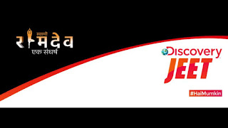 Discovery JEET Will Be Added On DD Freedish [ DD Direct Plus ] DTH 3