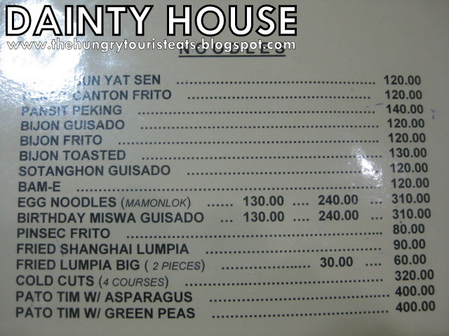 The Hungry Tourist Eats: Dainty House
