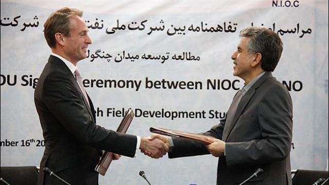 Norway's DNO to study key Iranian oil field