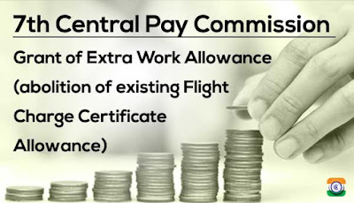 7th-CPC-extra-work-allowance