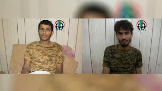 Terbongkar! Militan Syiah Houtsi yang Ditahan Ungkapkan Bahwa Mereka Dilatih Oleh Iran