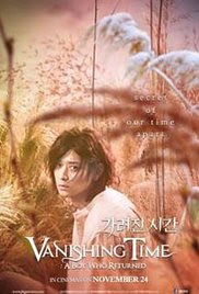 Nonton Film Online Vanishing Time: A Boy Who Returned (2016)