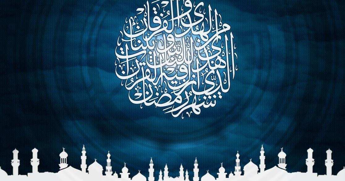 مقالات الأميرة بسمة بنت سعود..: تهنئة بمناسبة قدوم شهر ...