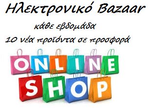 http://oreinos-viokipos.blogspot.gr/p/blog-page_16.html