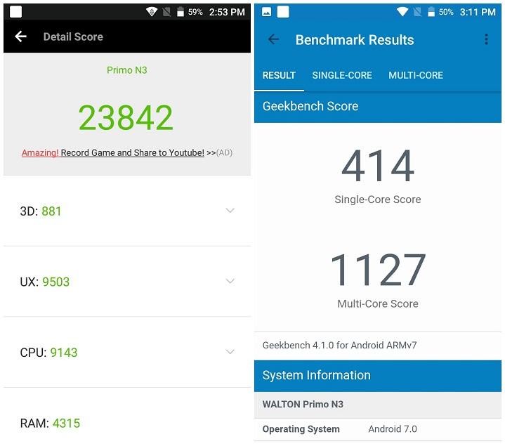 Primo N3 review AnTuTu Benchmark GeekBench Score Walton Primo N3 এর হ্যান্ডস-অন রিভিউঃ ৬ ইঞ্চি ডিসপ্লের সাথে আছে ১৩ মেগাপিক্সেল ক্যামেরা ও ফিঙ্গারপ্রিন্ট সেন্সর