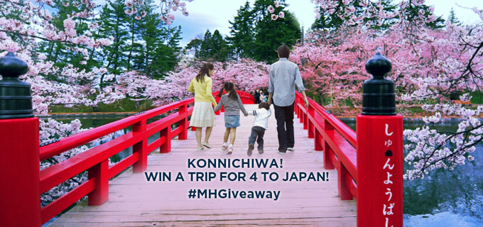 Win A Trip For 4 To Japan #MHGiveaway