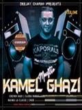 Compilation Rai-Kamel Ghazi Maestro Vol.1 2018