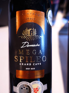 Domain Mega Spileo Red 2011 (90 pts)