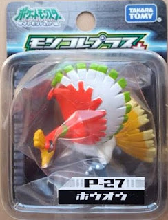 Ho-Oh figure Tomy Monster Collection MC Plus series