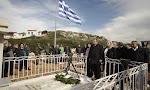 o-kammenos-me-voyleytes-syriza-anel-kai-xa-sto-kastelorizo