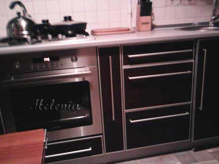 кухня темный венге