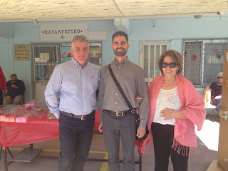 Ο Βαγγέλης Αυγουλάς με τον διευθυντή του Συλλόγου κ. Παπασωτηρίου και την Πρόεδρο κα Παπαστελιανού.