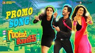 Guntur Talkies Promo Song full video – Rashmi, Shraddha Das, Siddu __ Praveen Sattaru