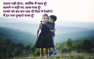 Best hindi shayari image for facebook 2017