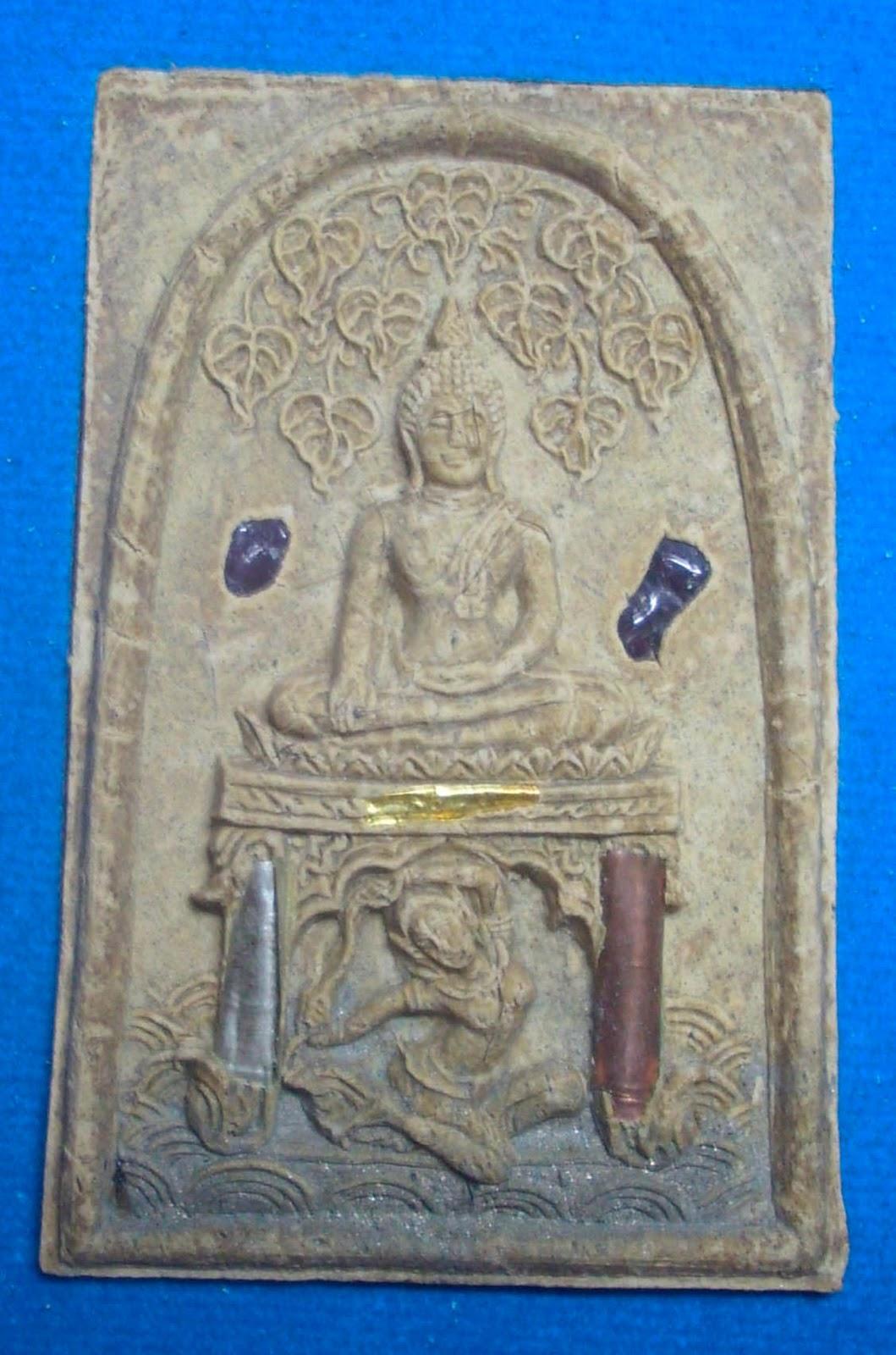 somdej thai amulet lp tong kam