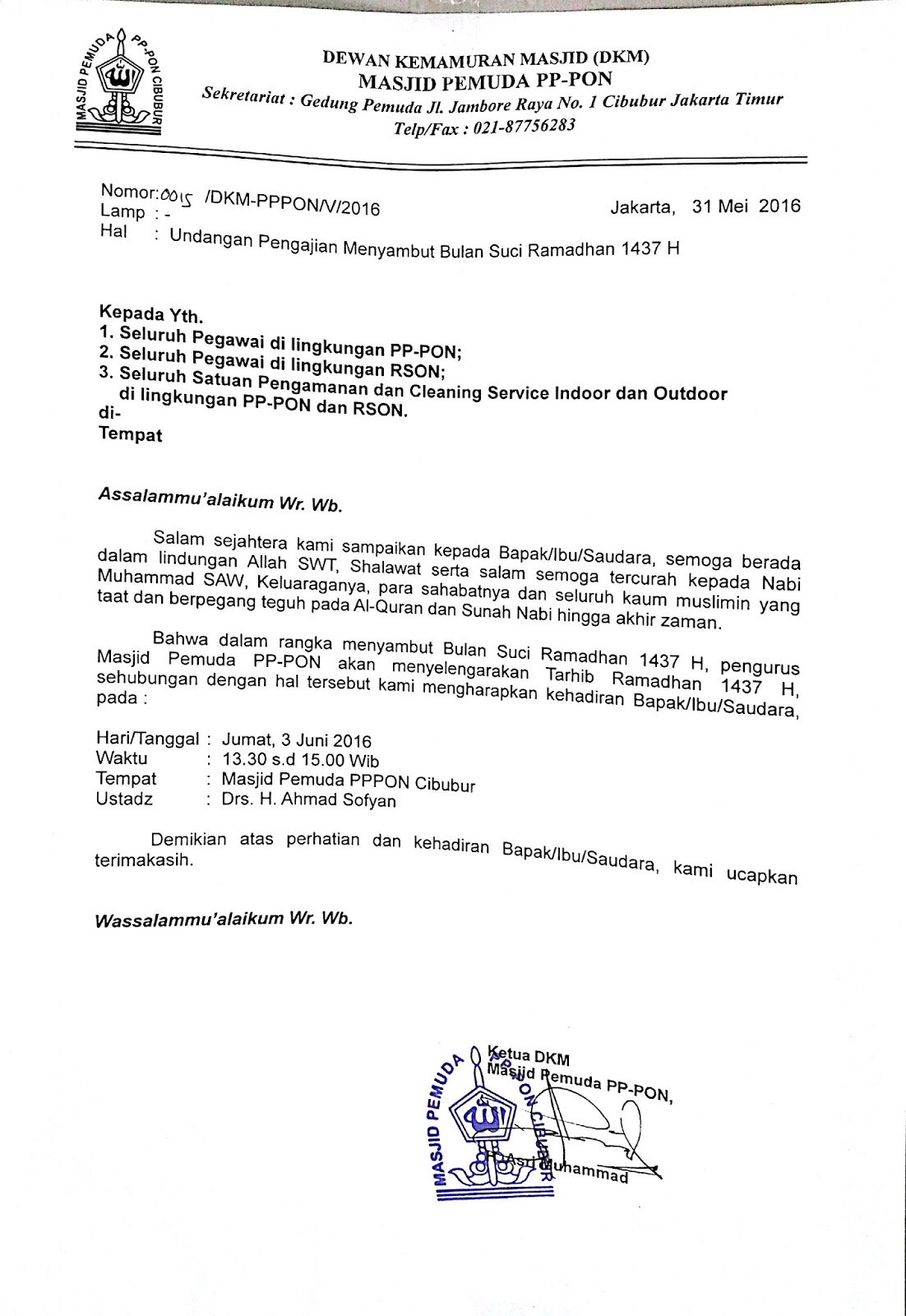 Contoh Surat Undangan Pengajian Tarhib Ramadhan Brankas Arsip
