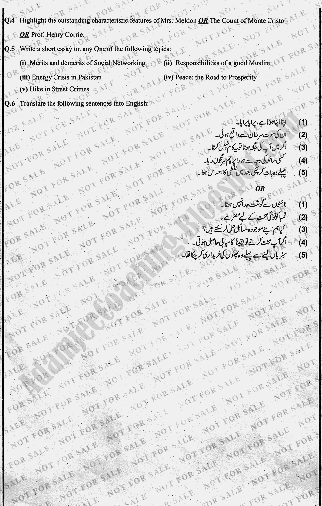 Adamjee Coaching: Practical Centre Guess Papers XI All