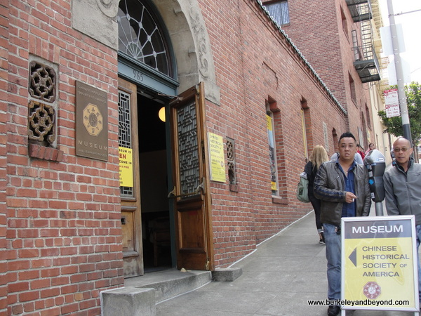 exterior of Chinese Historical Society of America museum in a Julia Morgan building in Chinatown San Francisco