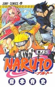 Ver Descargar Naruto Manga Tomo 02