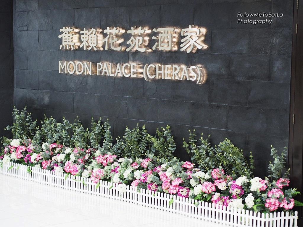 Photos at Moon Palace 焦赖花苑酒家 - Dim Sum Restaurant in …