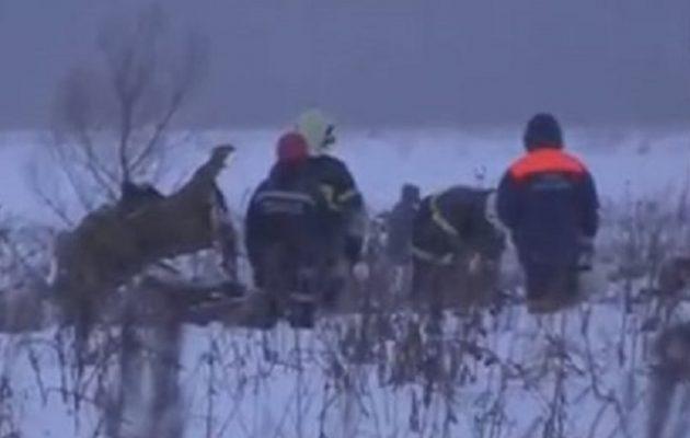 Αεροπορική τραγωδία στη Μόσχα: Νεκροί και οι 71 επιβάτες του μοιραίου Antonov (βίντεο)