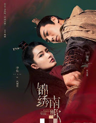 The Song of Glory Episode 30