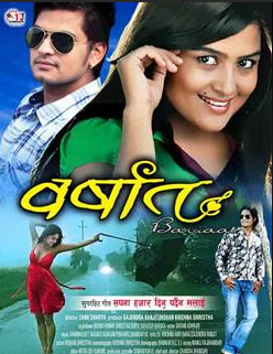 BARSHAT 2015 Watch full nepali movie online