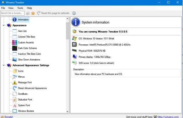 Δωρεάν εφαρμογή αλλαγής εμφάνισης στα Windows