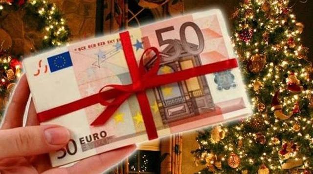 """ΣΕΠΕ: ΕργοδότΣΕΠΕ: Εργοδότης στο Ναύπλιο την """"πάτησε"""" από εργαζόμενο που του ζήτησε την επιστροφή του δώρου των Χριστουγέννωνης στο Ναύπλιο απαίτησε από εργαζόμενο την επιστροφή του δώρου των Χριστουγέννων"""
