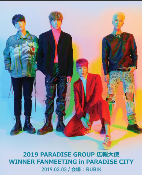 WINNER Fanmeeting in Paradise City