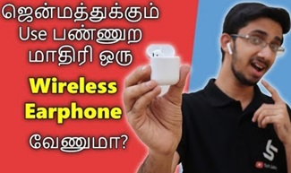 Apple Airpods Review after One Year | Tamil