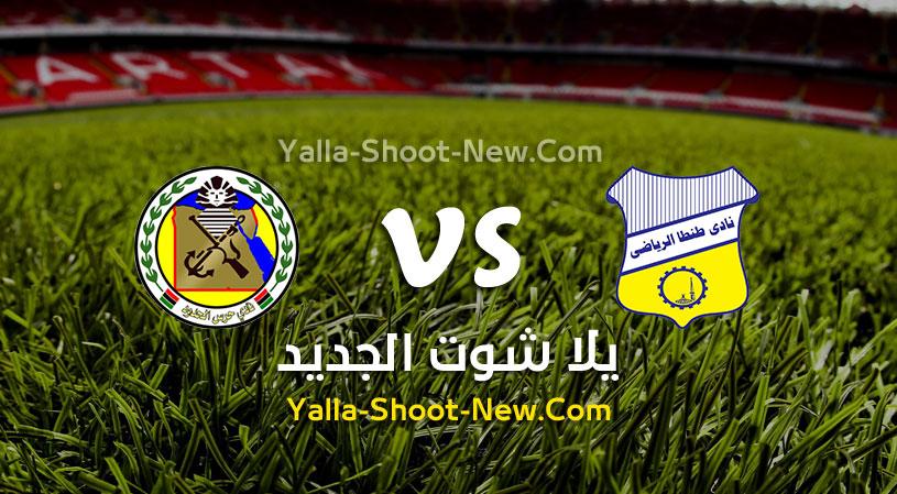 نتيجه مباراة طنطا وحرس الحدود اليوم الثلاثاء بتاريخ 18-08-2020 في الدوري المصري