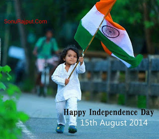 15 August Independence Day Hindi/English/Urdu Sms 2018