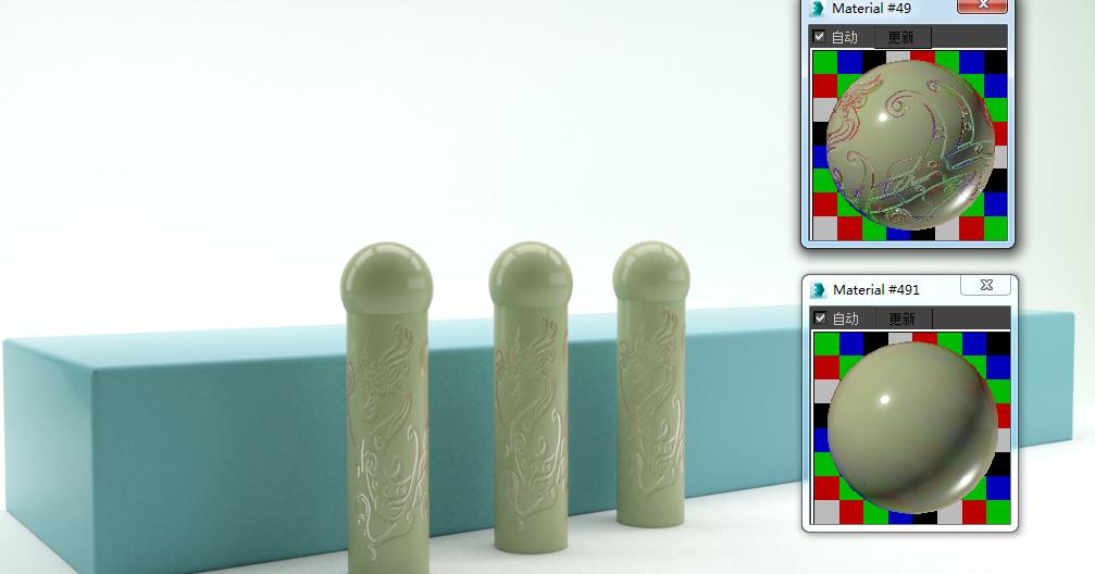3dsMax VRay 和田玉材質調節方法【3dsMax VRay材質教學】 | 3dsMax大學