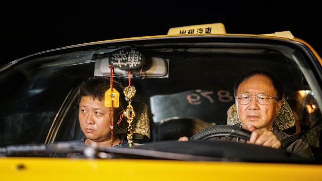 Na-Dou Lin, Michael Hui - Yi lu shun feng (Godspeed, 2016)