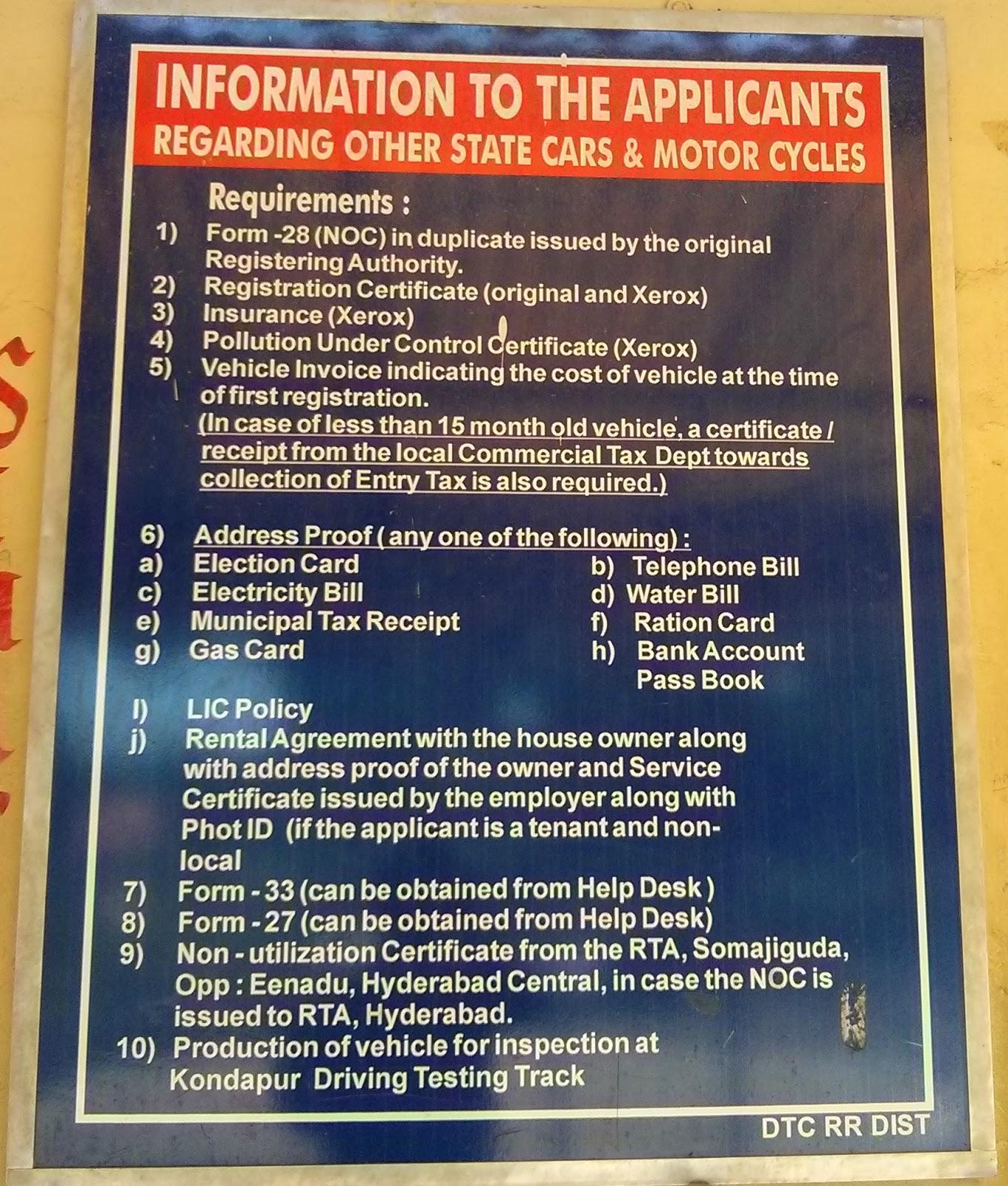 Andhra Pradesh Vehicle Registration Details Hyderabad - The Best ...