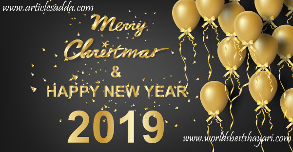 Send Merry Christmas & Happy New Year wishes