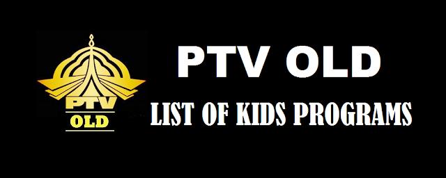 List of Kids Programs of PTV