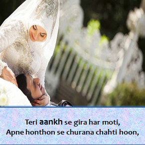 Latest Romantic Couple DP Images For whatsapp with Hindi Quotes