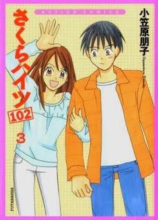 さくらハイツ102 zip rar Comic dl torrent raw manga raw